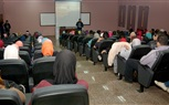 Seminar about