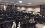 The Faculty Of Management Exams On Sunday