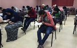 The Faculty Of Physical Therapy Students Continued Their Exams On Monday