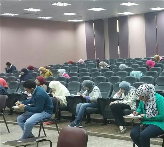 MTI University: Biology & Business Final Exam