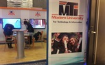 MTI University is a platinum sponsor in Egypt Education Expo