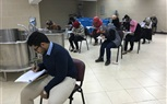 The Faculty Of Physical Therapy Students Had Three Exams Today