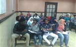 Communication Skills & Human Relations Lecture (Semester II)