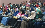 Lectures of Biochemistry, Anatomy, Injuries, PT Orthopedic, Muscle test II, Therapeutic ex. I and Test & Measurement II Lab