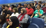 The Faculty of Pharmacy host a preparatory meeting for IPSF