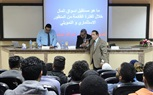 Mr. Mohsen Adel deliver a lecture at the Faculty of Business Managemen