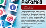 Digital Marketing Course for (Level 3 & 4) Students and Alumni